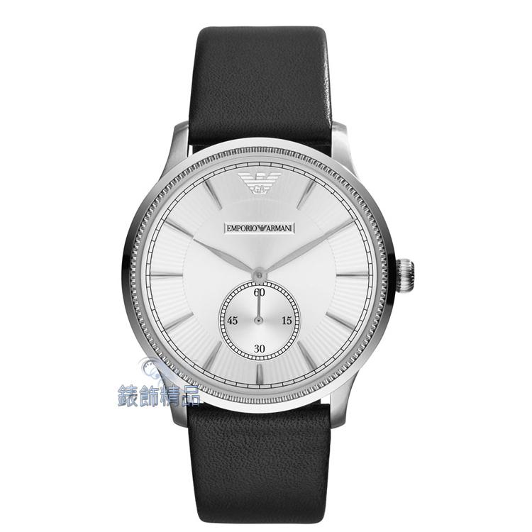 【錶飾精品】ARMANI手錶 亞曼尼表 小秒 銀面 黑皮錶帶男表 AR1797 生日 情人禮物 全新原廠正品