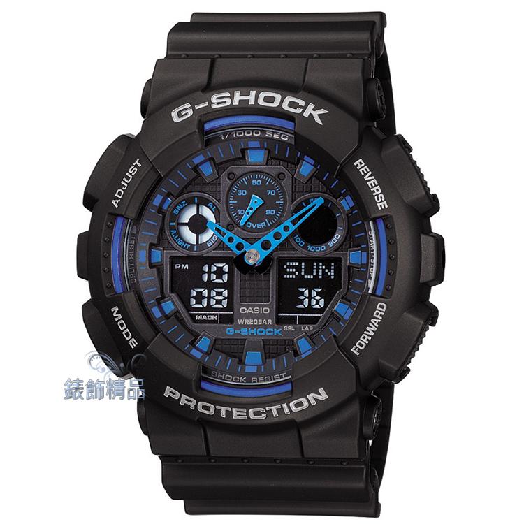 【錶飾精品】 現貨 卡西歐CASIO G-SHOCK多層次錶盤 雙顯 GA-100-1A2黑框藍GA-100-1A2DR 原廠正品 生日 情人節 禮物 禮品