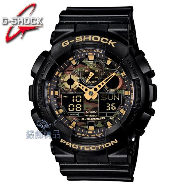 【錶飾精品】現貨卡西歐CASIO G-SHOCK多層次錶盤 消光黑框迷彩GA-100CF-1A9雙顯GA-100CF-1A9DR/ER 原廠正品 生日 情人節 禮物 禮品
