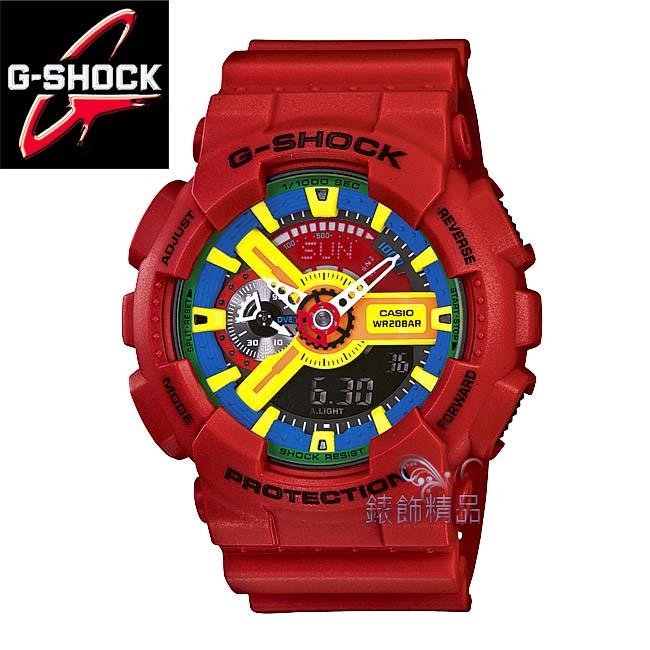 【錶飾精品】現貨 卡西歐CASIO G-SHOCK多層次錶盤 雙顯 豔彩 紅樂高 GA-110FC-1ADR 紅框黃GA-110FC-1A 生日 情人節 禮物 禮品
