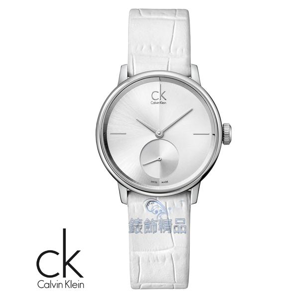 【錶飾精品】CK錶/CK手錶 極簡優雅 銀白面白皮帶 女錶 K2Y231K6 小 全新正品 情人禮物