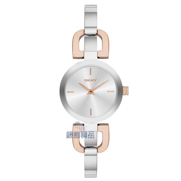【錶飾精品】DKNY手錶 時尚淑女 D錶耳經典設計 玫瑰金x銀 鋼帶女錶 NY2137 原廠正品 生日 情人禮物