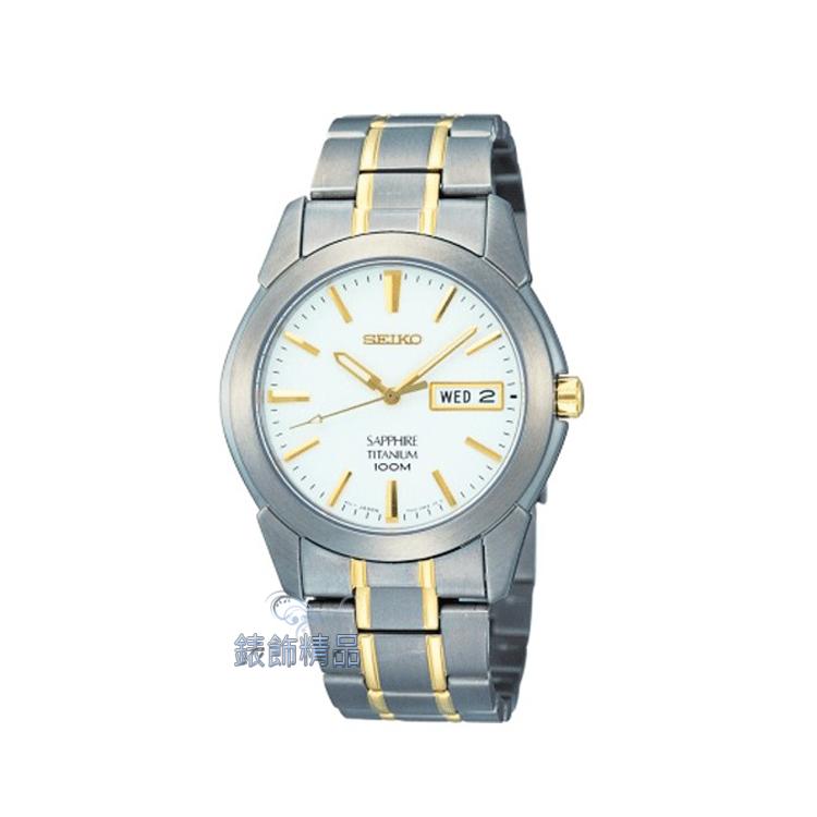 【錶飾精品】SEIKO手錶 精工錶 白面半金 藍寶石鏡面 夜光 超輕鈦金屬 時尚男表 SGG733P1 生日 情人禮物