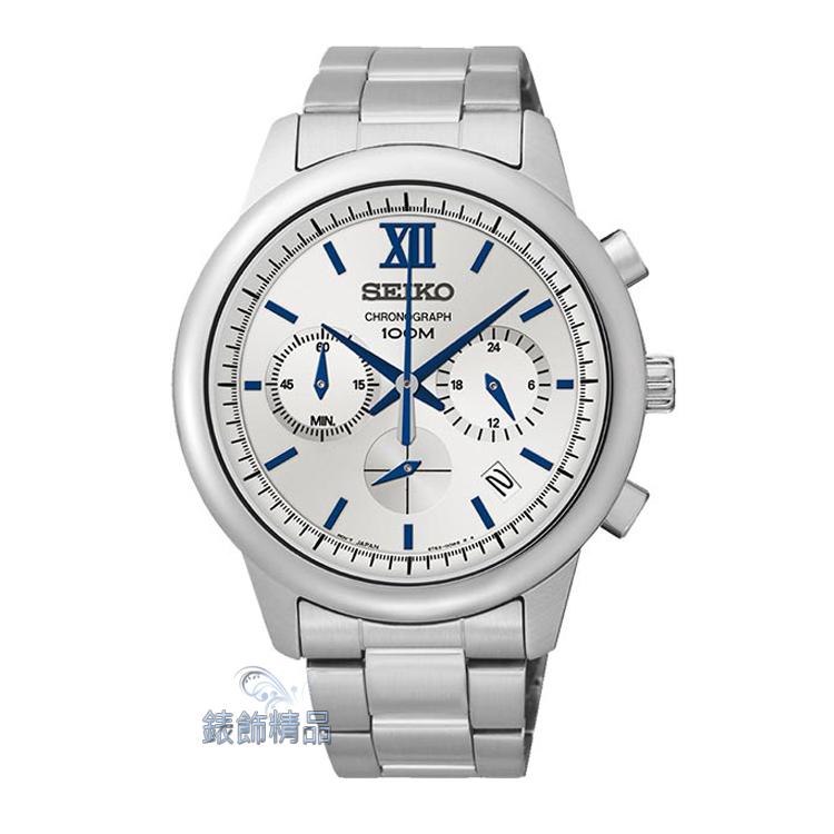 【錶飾精品】SEIKO錶 精工表 計時碼錶 日期 防水 白面 鋼帶SSB145男表 SSB145P1 正品 生日禮物