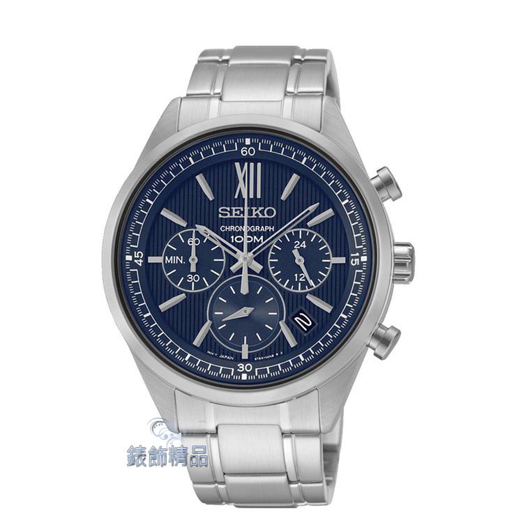 【錶飾精品】SEIKO錶 精工表 計時碼錶 日期 防水 黑面 鋼帶SSB155男表 SSB155P1 正品 生日禮物