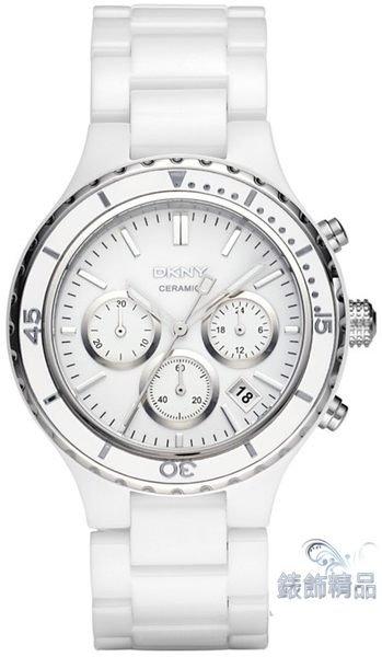 【錶飾精品】DKNY WATCH/DKNY手錶/DKNY錶高雅時尚白陶瓷白面女錶NY8187全新原廠正品
