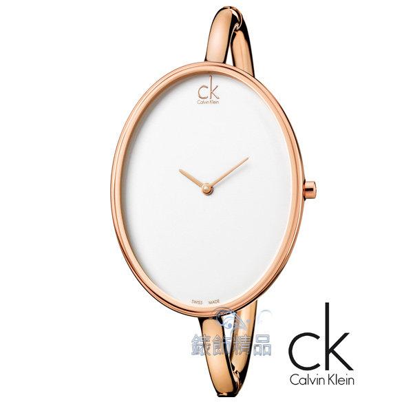 【錶飾精品】CK手錶/CK錶/calvin klein摩登蛋形白面玫瑰金鋼環手環式女錶K3D2S616小.全新正品