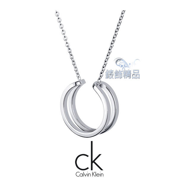 【錶飾精品】Calvin Klein/CK JEWELRY/CK飾品/ck項鍊.呼應系列-銀/ KJ0ZMP000100 全新原廠正品