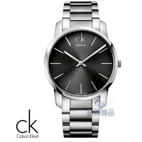 【錶飾精品】CK WATCH/CK錶/CK手錶/Calvin Klein都會時尚鐵灰面鋼帶男錶K2G21161全新原廠正品