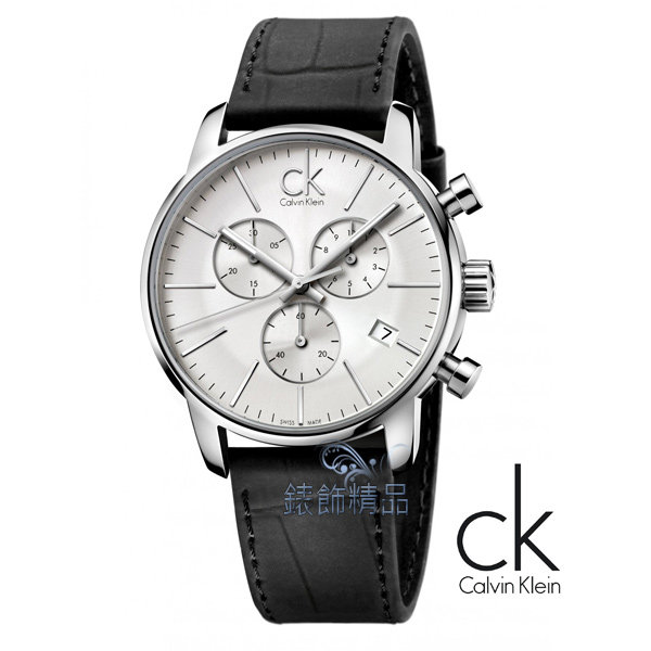 【錶飾精品】CK錶/CK手錶/CK表 2013新款 都會型男 三眼計時日期白面黑皮帶男錶K2G271C6