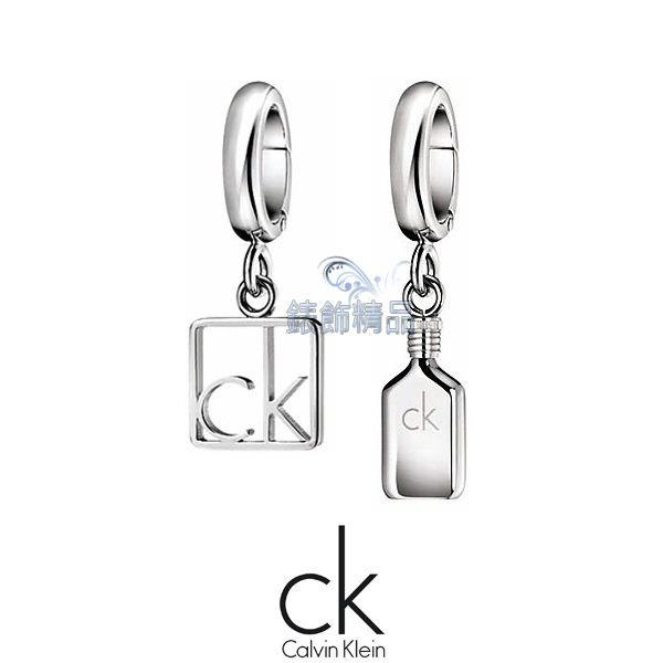 【錶飾精品】Calvin Klein CK飾品/ck吊飾.心願系列-ck logo吊飾KJ12GA010400/魅力香水瓶KJ12GA010300全新正品