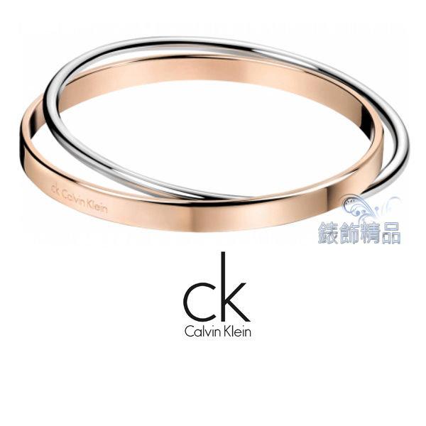 【錶飾精品】Calvin Klein/CK JEWELRY/CK飾品/ck手環雙環雙色/316L白鋼KJ63BB0101全新原廠正品