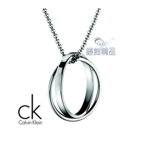 【錶飾精品】Calvin Klein/CK JEWELRY/CK飾品/ck項鍊雙環單色環繞系列/316L白鋼KJ63AP010100全新正品