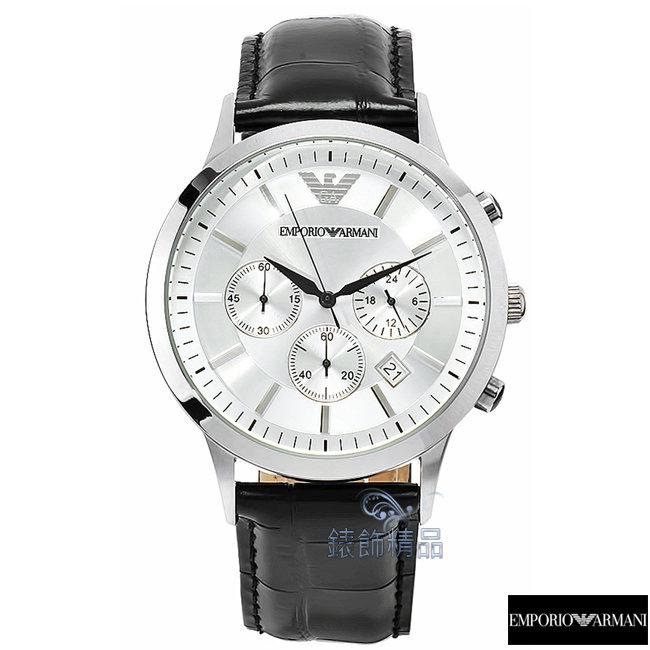【錶飾精品】ARMANI手錶 亞曼尼表 計時碼錶 日期 銀面鱷魚紋黑皮帶男錶AR2432禮物