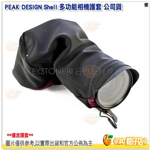 PEAK DESIGN Shell 多功能相機護套 L/M/S 公司貨 DSLR 防潑 防塵 防刮 保護套 布包 三角包 防水布
