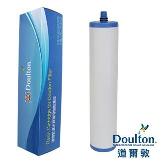 DOULTON英國道爾敦 美國陶氏DOW樹脂濾芯 (XSL-IRC-M12)