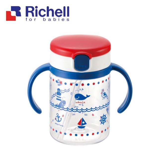 【全系列特價68折】日本【Richell-利其爾】藍海夢水杯-200ml