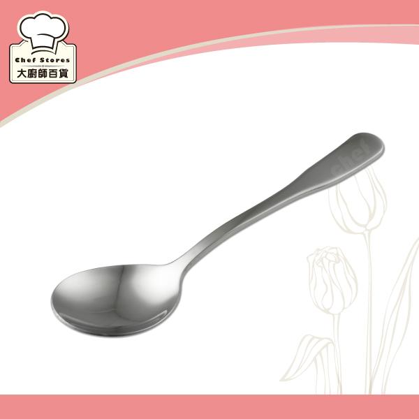 OSAMA王樣義式大圓匙304厚料不銹鋼湯匙-大廚師百貨