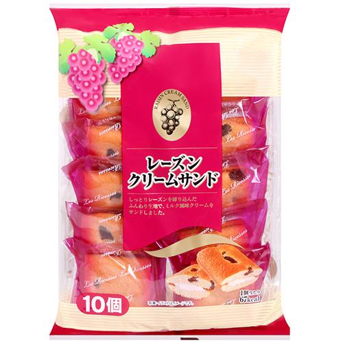 【山内製菓】 葡萄乾鮮奶油蛋糕捲 10個入 (170g) レーズンクリームサンド