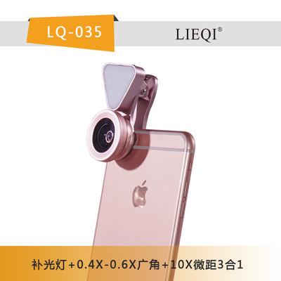 LIEQI LQ-035 補光燈+0.4X-0.6X廣角+10X微距3合1手機鏡頭 前後置無暗角 廣角鏡頭