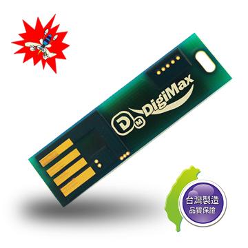 台灣製 DigiMax UP-4R2 USB照明光波驅蚊燈片 特殊黃光忌避蚊蟲 極簡易操作方便維護 可供緊急照明或閱讀燈使用
