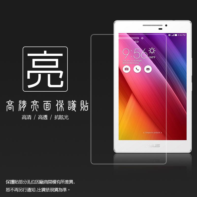 亮面螢幕保護貼 ASUS ZenPad 7.0 Z370KL P01W/Z370CG P01V 平板保護貼