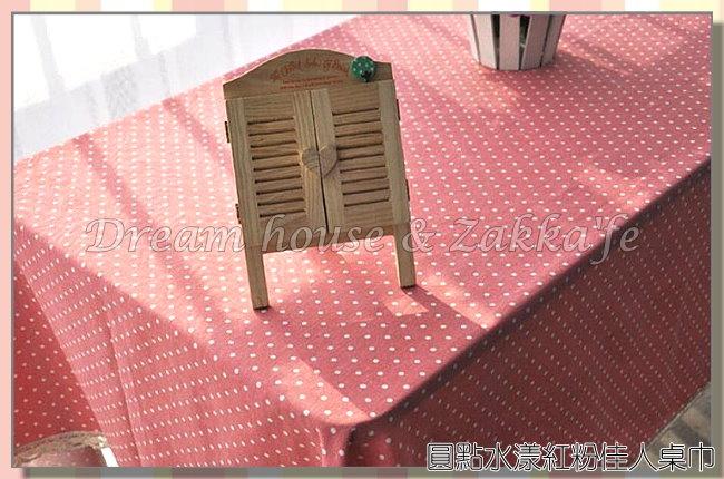 圓點水漾紅粉佳人桌巾 《 60x60cm 》★ 夢想家精品生活家飾 ★