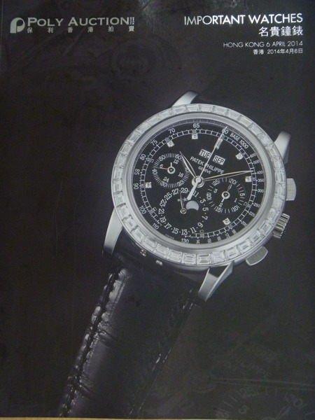 【書寶二手書T7/收藏_YCH】POLY保利_2014/4/6_Important Watches名貴鐘錶