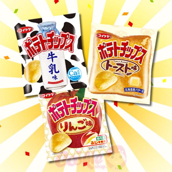 日本 湖池屋 奶油吐司/牛奶/蘋果 口味洋芋片(50g)【庫奇小舖】