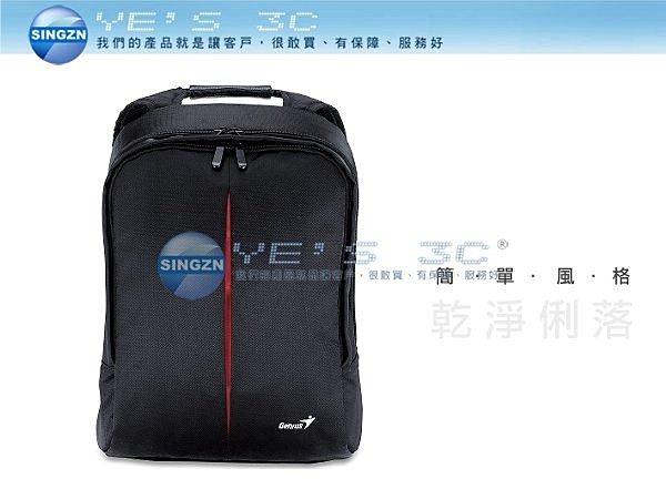 「YEs 3C」Genius G-B1500 菁英商務旅行電腦後背包 適用於12吋 免運 yes3c