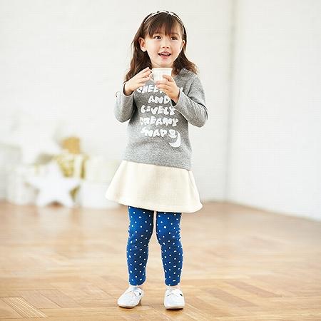 【NISSEN】童裝|輕柔絎縫T恤