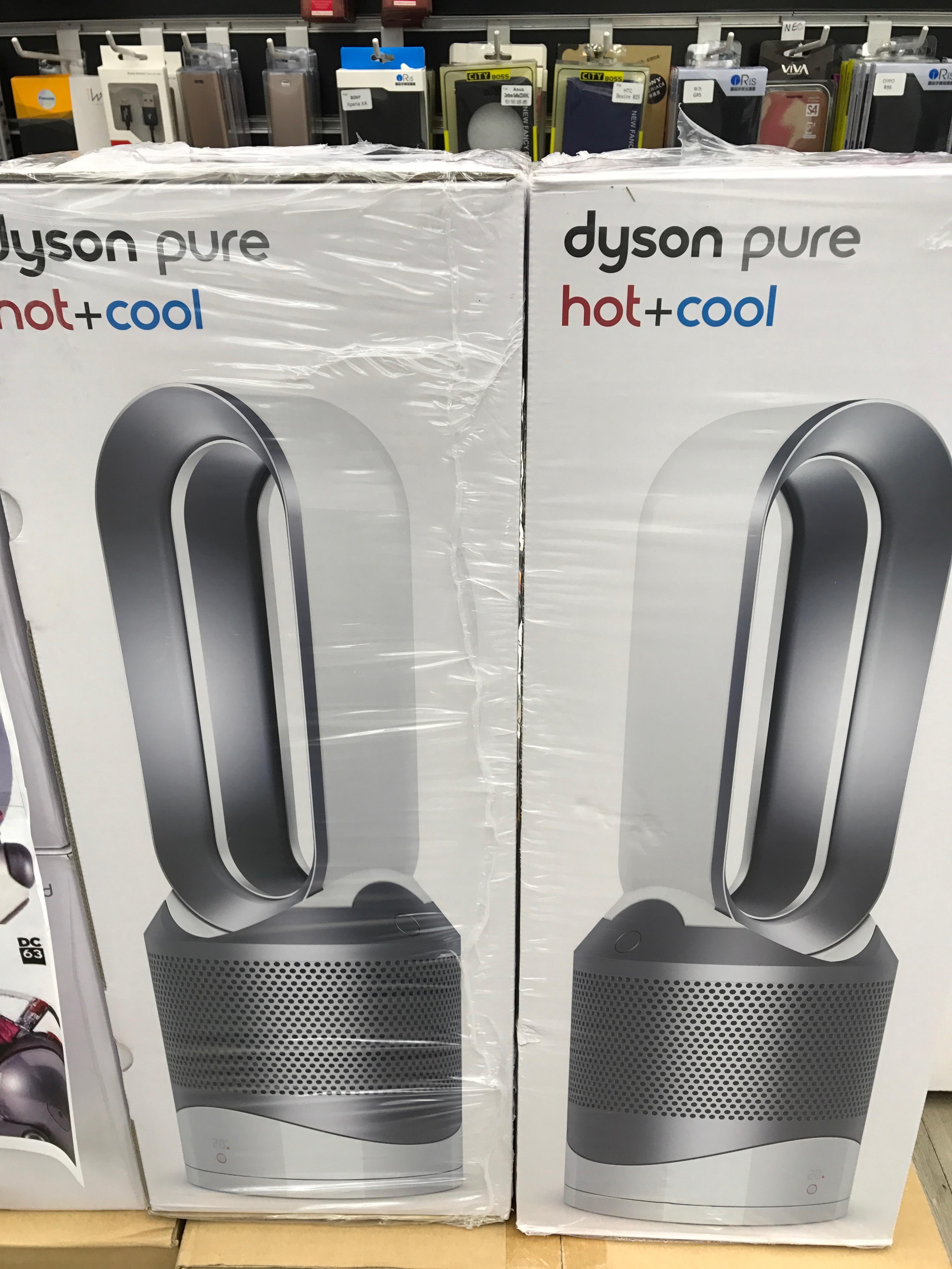 【鐵樂瘋3C 】(展翔) Dyson pure hot+cool 空氣清淨 涼暖氣流倍增器HP01(白)