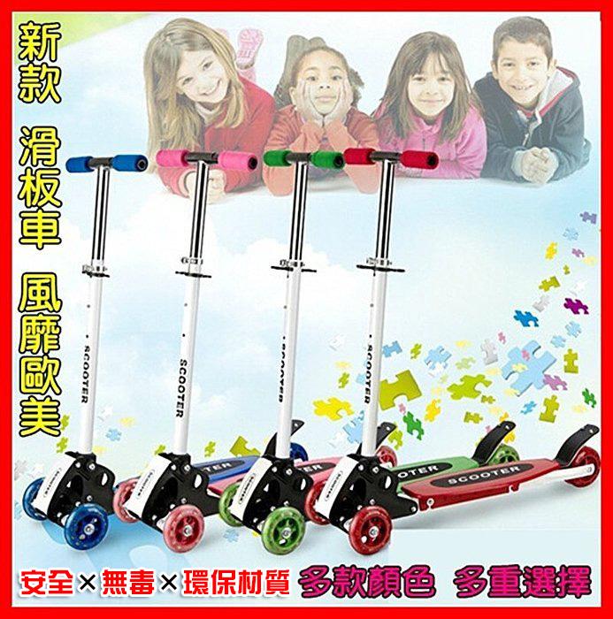 ☆︵興雲網購︵☆ 03033風靡歐美 最新款滑板車 兒童滑板車 雙龍 蛇板 鐵四輪滑板車