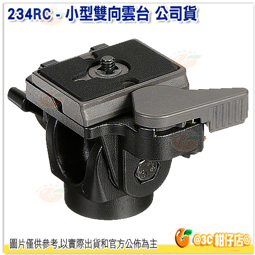 客訂 可分期 免運 曼富圖 Manfrotto 234RC 單腳架用搖擺式雲台 正成公司貨 載重2.5KG