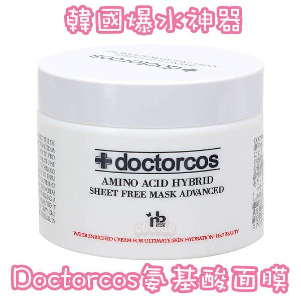 韓國 DOCTORCOS 氨基酸核糖面膜110ml (可當晚安面膜免沖洗)【庫奇小舖】