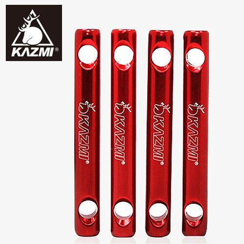 KAZMI 鋁合金調節扣(調節片) 營繩調節片 四個一組 台北山水