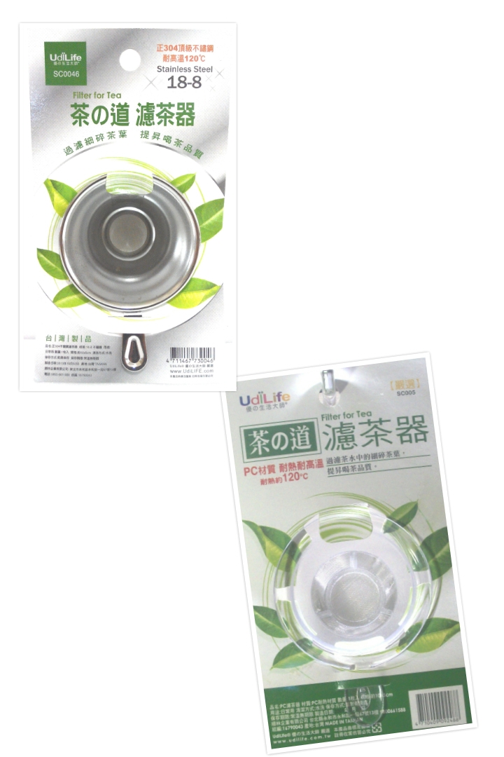 【珍昕】 茶の道濾茶器