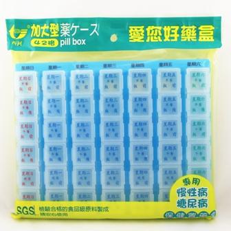 【珍昕】 愛您好藥盒加大型七日份42分格