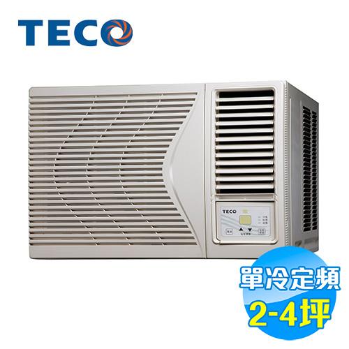 東元 TECO 單冷定頻窗型冷氣 MW20FR1