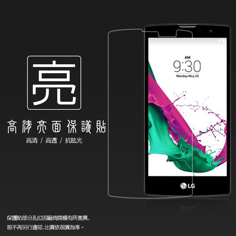 亮面螢幕保護貼 LG G4C H522Y 保護貼