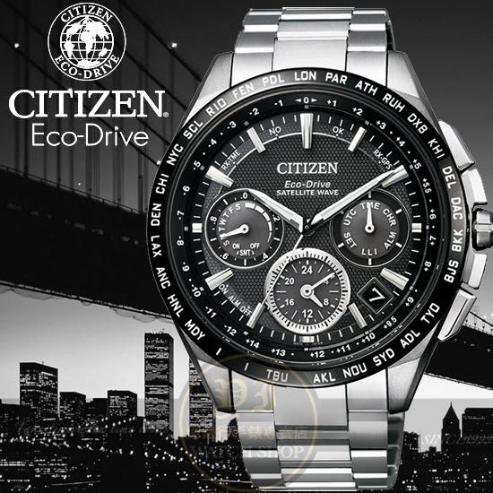 CITIZEN日本星辰金城武代言GPS衛星對時腕錶/43mm CC9015-54E公司貨/電視廣告款