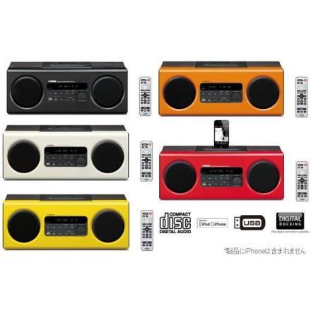 YAMAHA TSX-112 音響 床頭 喇叭 送I5轉接頭 CD / USB / iPhone / iPod 極簡造型 公司貨 分期0利率 免運 112 tsx112 【出清】