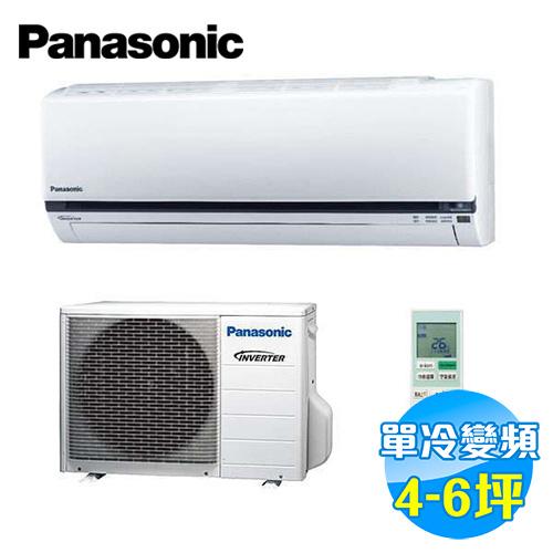 國際 Panasonic 變頻單冷 一對一分離式冷氣 精品型 CS-J25VA2 / CU-J25CA2