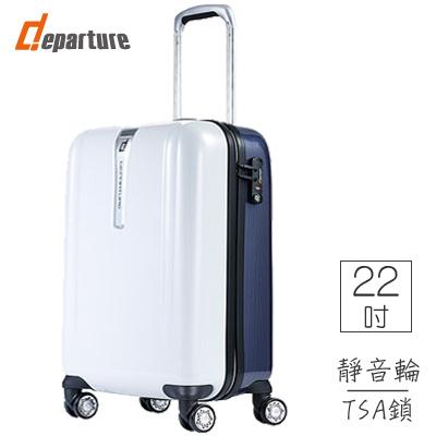 「22吋登機箱」100%PC 硬殼 拉鍊箱×雙色白+藍 ::departure 行李箱 ::