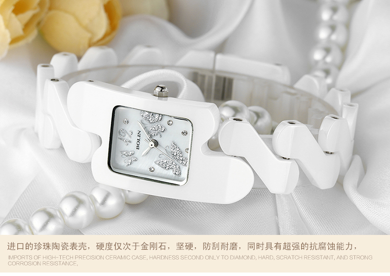 正品白色陶瓷表 女錶 時尚 氣質 十天預購