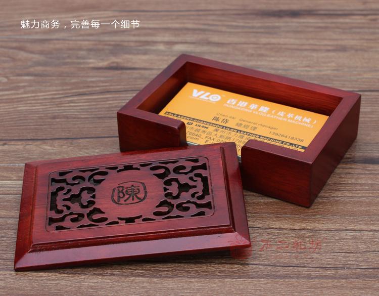 進口花梨木定制紅木鏤花名片盒 十天預購