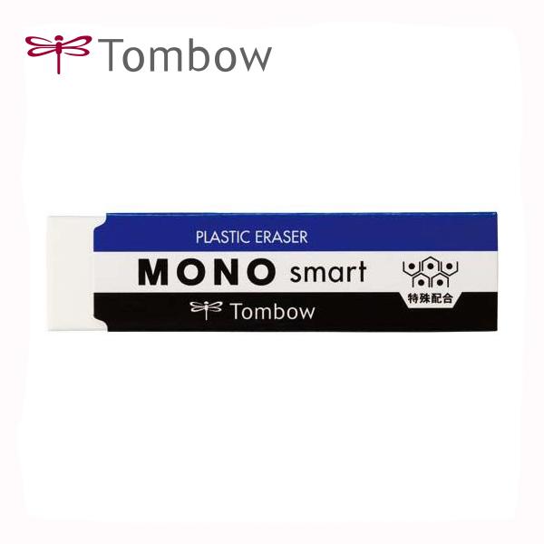 TOMBOW 蜻蜓 ET-ST MONO smart超薄橡皮擦
