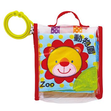 【風車圖書】動物園-寶寶最愛的磨牙布書10152448