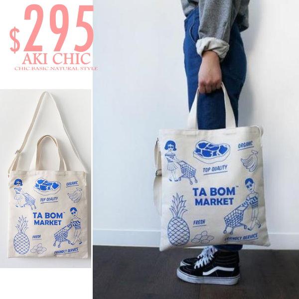 AKI CHIC【b092】韓款可愛趣味塗鴉鳳梨水果人物帆布購物袋手提側肩背包