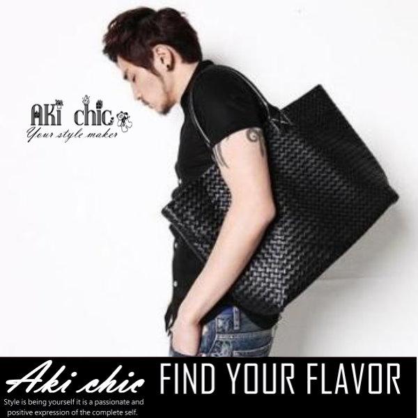 AKI CHIC【b265】韓版街頭時尚潮流熱賣PU編織大容量休閒手提側肩背男包